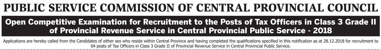 Tax Officer (Open) - Central Provincial Public Service